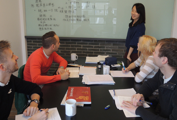 CI - Stage en Chine - Chinese Class