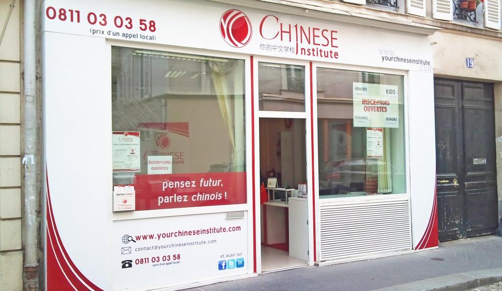 apprendre le chinois a Paris 14